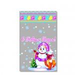 Пакет фольгированный Снеговички